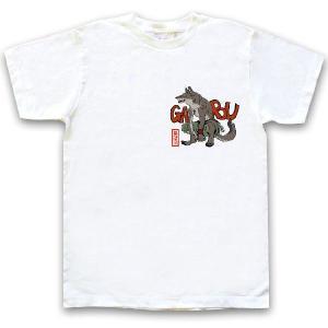 獣人Tシャツシリーズ【オオカミ】「GAROU」半袖 ホワイト|oreno-shop
