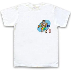 獣人Tシャツシリーズ【トラ獣人】「MOUKO」半袖 ホワイト|oreno-shop