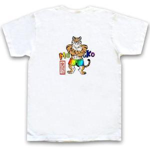 獣人Tシャツシリーズ【トラ獣人】バックプリント|oreno-shop
