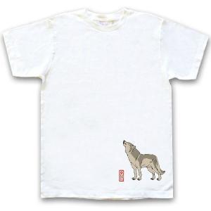 オオカミしぐさTシャツシリーズ「伸び」|oreno-shop