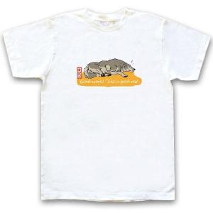 オオカミしぐさTシャツシリーズ「zzz」|oreno-shop