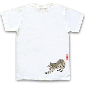 オオカミしぐさTシャツシリーズ「あくび」|oreno-shop