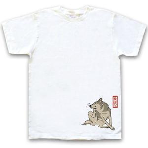 オオカミしぐさTシャツシリーズ「かゆい」|oreno-shop