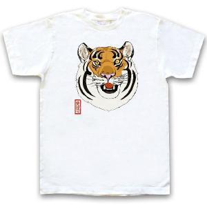 トラ柄デザインTシャツシリーズ「正面アップ」|oreno-shop