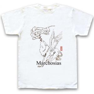 幻想動物Tシャツ「火を噴くマルコシアス」|oreno-shop