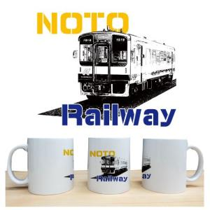 のと鉄道マグカップ「レトロ2」|oreno-shop