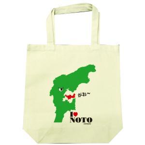 能登地方オリジナルデザイン「ILOVE NOTO」トートバック oreno-shop