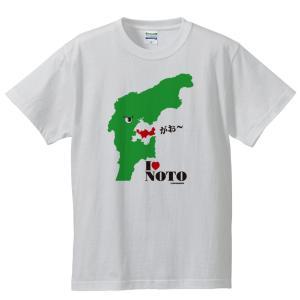 能登地方オリジナルデザインTシャツサイズ:S-XL「ILOVE NOTO」半袖ホワイト oreno-shop