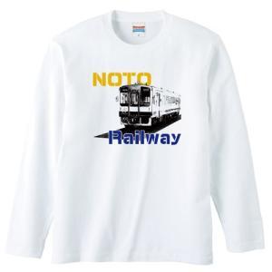のと鉄道Tシャツ長袖ホワイトサイズ:S-XL「レトロ2」|oreno-shop