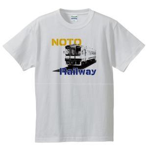 のと鉄道Tシャツ半袖ホワイトサイズ:S-XL「レトロ2」|oreno-shop