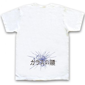 パロディTシャツ 「ガラスの腰」半袖ホワイト|oreno-shop
