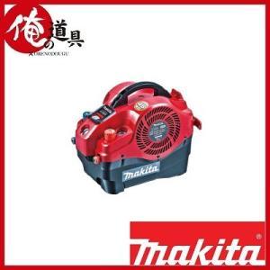【マキタ】 内装エアコンプレッサ AC460S