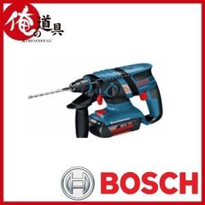 【ボッシュ】 バッテリーハンマードリル(SDSプラスシャンク) GBH 36V-ECYH
