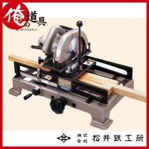 ■熟練技術の必要がなく、誰でも簡単に加工できます。従来の墨入れ、鋸引き、チョウナ、ノミといった作業が...