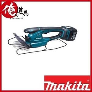 【マキタ】 充電式芝生バリカン14.4V MUM166DRF