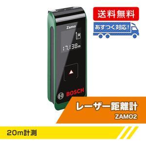 ボッシュ レーザー距離計/ZAMO2 oretachi