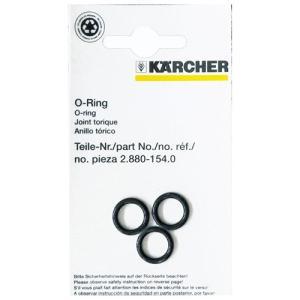 ケルヒャー Oリングセット3個組/2880-154