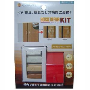 (株)ハウスボックス ハウスリペアキット/3795001001 ナチュラルホワイト|oretachi