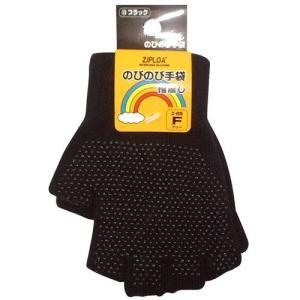 コーコス信岡 のびのび手袋(指切りタイプ)/Z-65 ブラック/F|oretachi