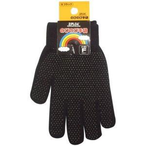 コーコス信岡 のびのび手袋/Z-60 ブラック/F|oretachi