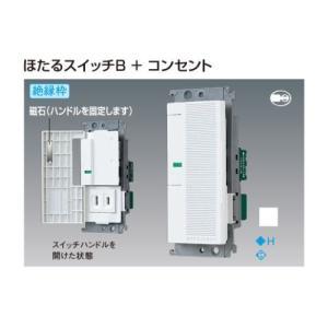 Panasonic あけたらコンセント(ほたるスイッチB,コンセント)/WTC5221W