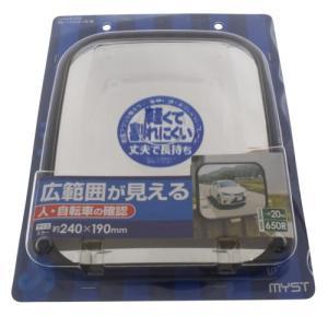 マイスト ガレージミラー 角S650R/5123 角650