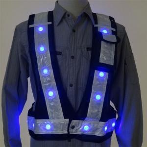 役立?ツ LED(ブルー)ベスト光るんです/3015002 ネイビー/ホワイト/F oretachi