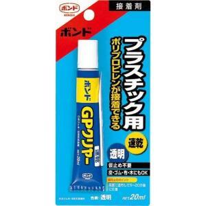 コニシ(株) GPクリヤー/#14372 20ml|oretachi