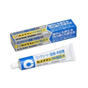 セメダイン コンクリート・金属・木材用接着剤 PM165R 170ml|oretachi