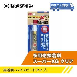 セメダイン 多用途接着剤 スーパーXG クリア 20ml|oretachi
