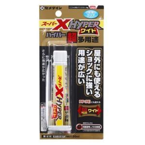 セメダイン スーパーXハイパーワイド/20ml/ブリスター 20ml/ブリスター|oretachi
