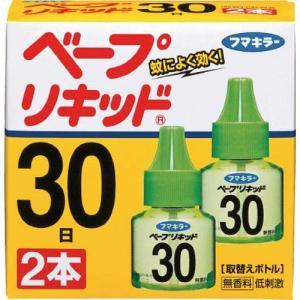 フマキラー ベープリキッド60日無香料2本入/427134