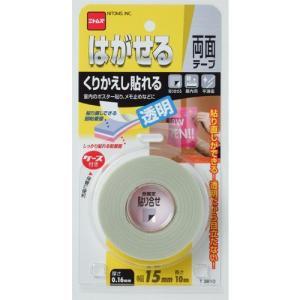 ニトムズ はがせる両面テープ くりかえし貼れる透明/T 3810 0.16mm×15mm×10m