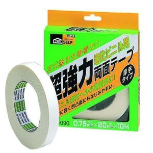 ★5000円以上で送料無料★ 塩化ビニル素材に優れた接着力。 ●商品サイズ:D355xW530xH2...