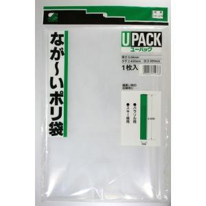 三友産業 ながーいポリ袋/HR-476|oretachi