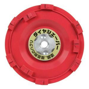 NANIWA ダイヤシェーバー/FN9223 赤/チップ数:ダブル9|oretachi