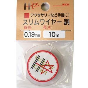 DAIDO HANT スリムワイヤー 銅/#36(0.19mm)x10m