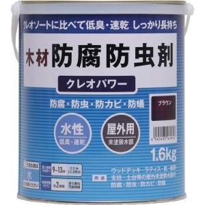 ★5000円以上で送料無料★ クレオソートに比べて低臭、速乾、長期間保護。 ●容量1.6kg。●色名...