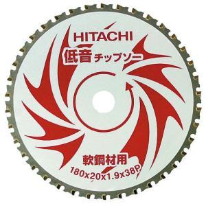 日立工機 チップソー/(軟鋼材用)180mmX20 38枚刃|oretachi