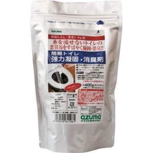 azuma CH888簡易トイレ強力凝固・消臭剤400/705384300