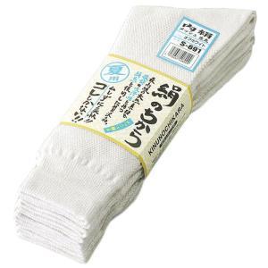 おたふく 絹のちからメッシュ靴下 先丸/S-691 オフホワイト|oretachi