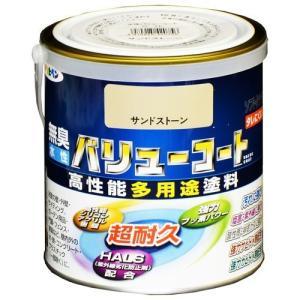 アサヒペン 水性バリューコート サンドストーン/0.7L