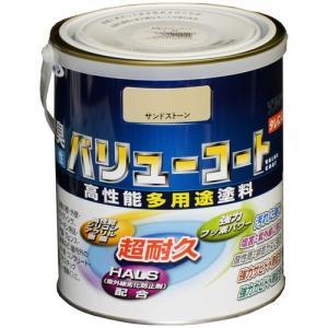 アサヒペン 水性バリューコート サンドストーン/1.6L