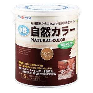 アトムハウスペイント 水性自然カラー(天然油脂ステイン) ミディアムブラウン/1.6L