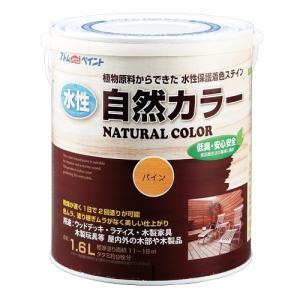 アトムハウスペイント 水性自然カラー(天然油脂ステイン) パイン/1.6L