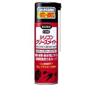 ★5000円以上で送料無料★ パワフルな潤滑力を長期間キープする、耐熱・耐寒・耐水性にすぐれたシリコ...