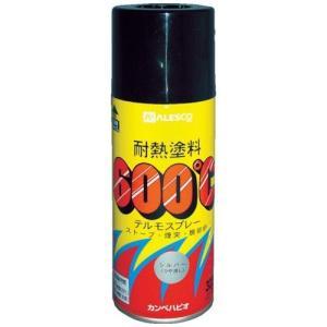 カンペハピオ 耐熱塗料 テルモスプレー/300ML シルバー