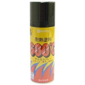 カンペハピオ 耐熱塗料 テルモスプレー/300ML くろ