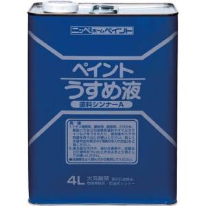 ★5000円以上で送料無料★ ●合成樹脂塗料・油性塗料のうすめ液です。 ●容量(L):1.6。●合成...