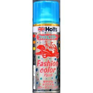 ホルツ ファンタジーペイント300/MH11414 ファッションカラー キャンディーブルー oretachi